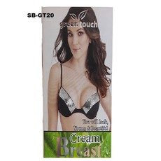 Green Touch Breast Cream For Small For Women