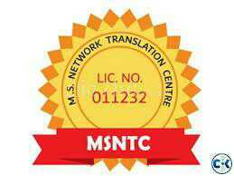 Uttara Translation and Notary Public